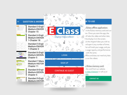 Eclass mobile app